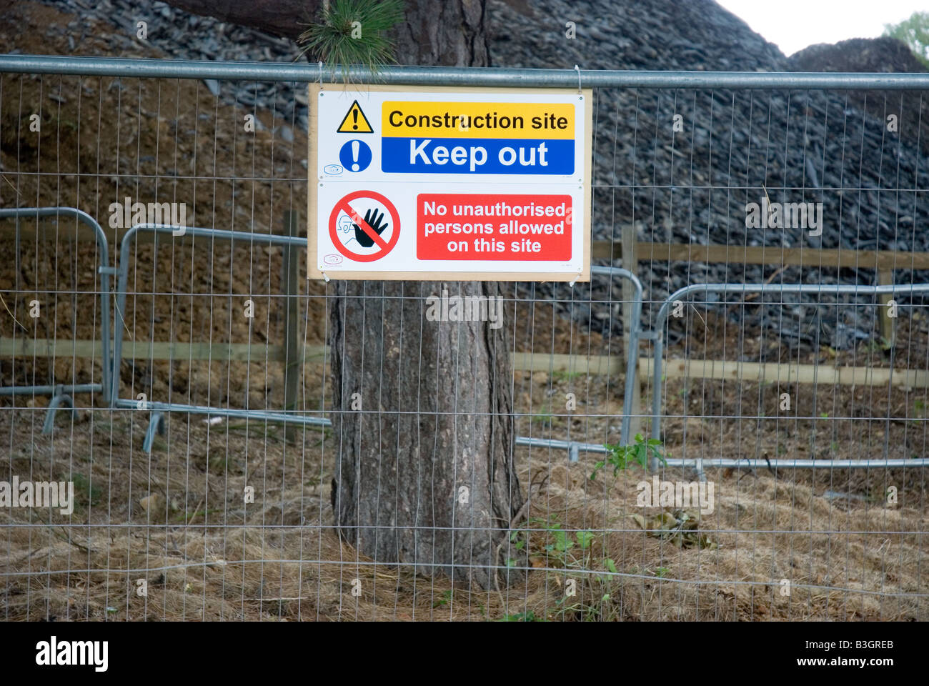 Construction site keep out sign - Stock Image