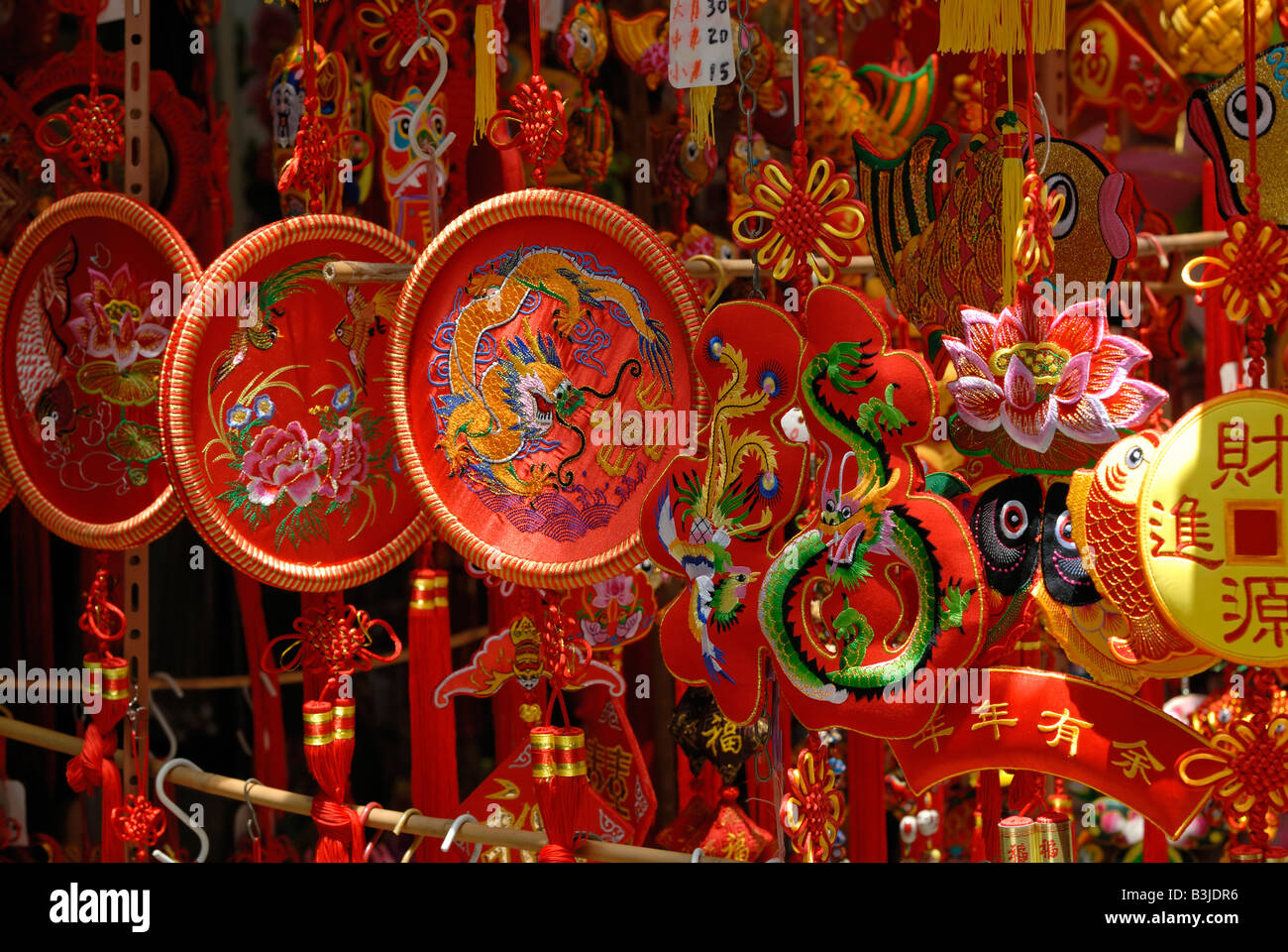 eeb58686a Chinese decorations for the Mid-Autumn festival Stock Photo ...