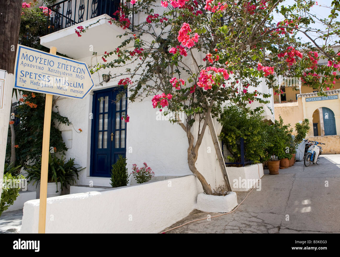 Signpost To The Spetses Museum Spetses Greek Islands Hellas - Stock Image