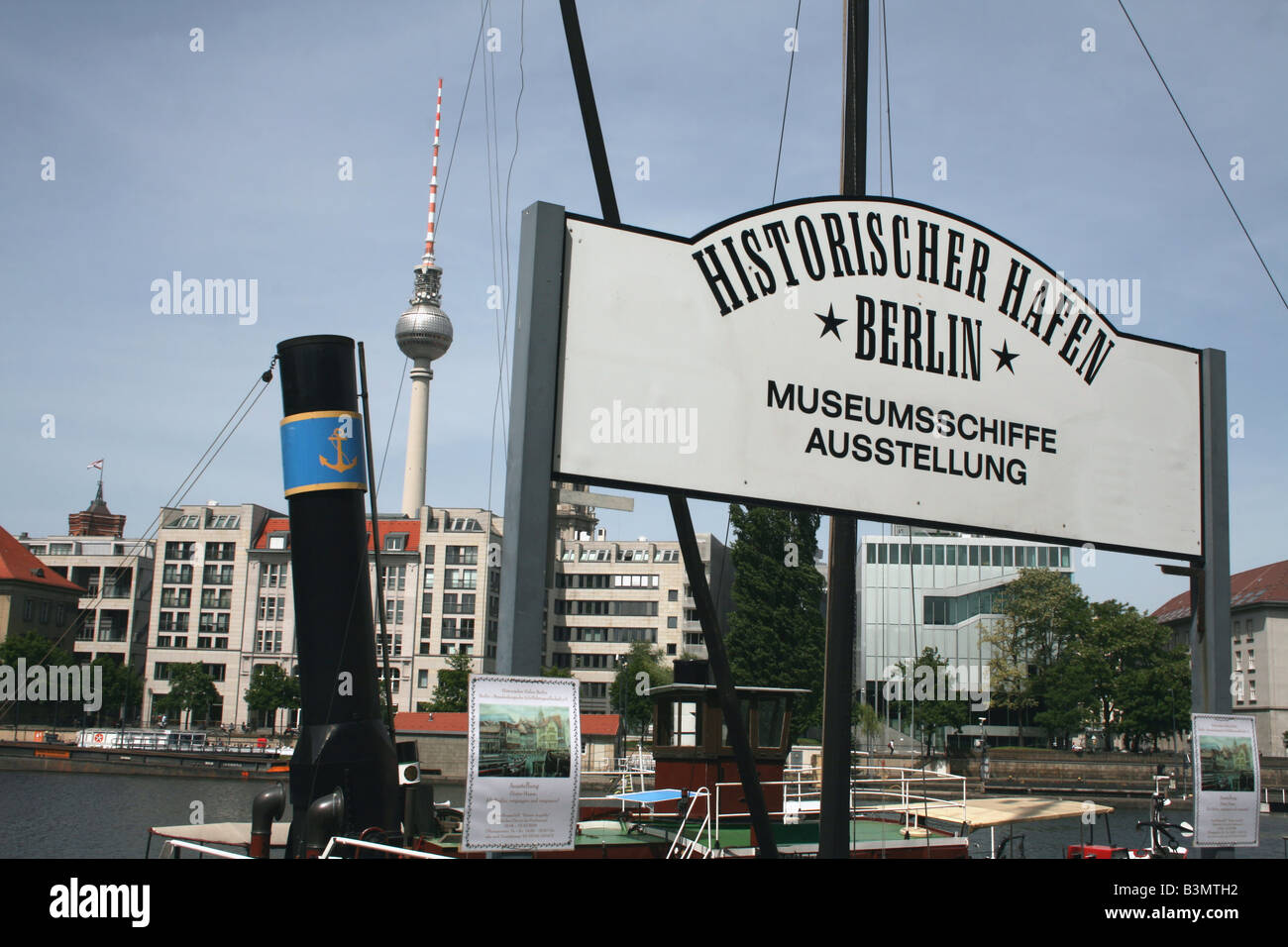 historischer hafen historical harbour Berlin Germany  May 2008 - Stock Image