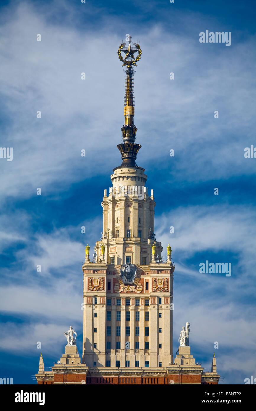 Vertical shot of M.V. Lomonosov Moscow State University's main building. Stock Photo