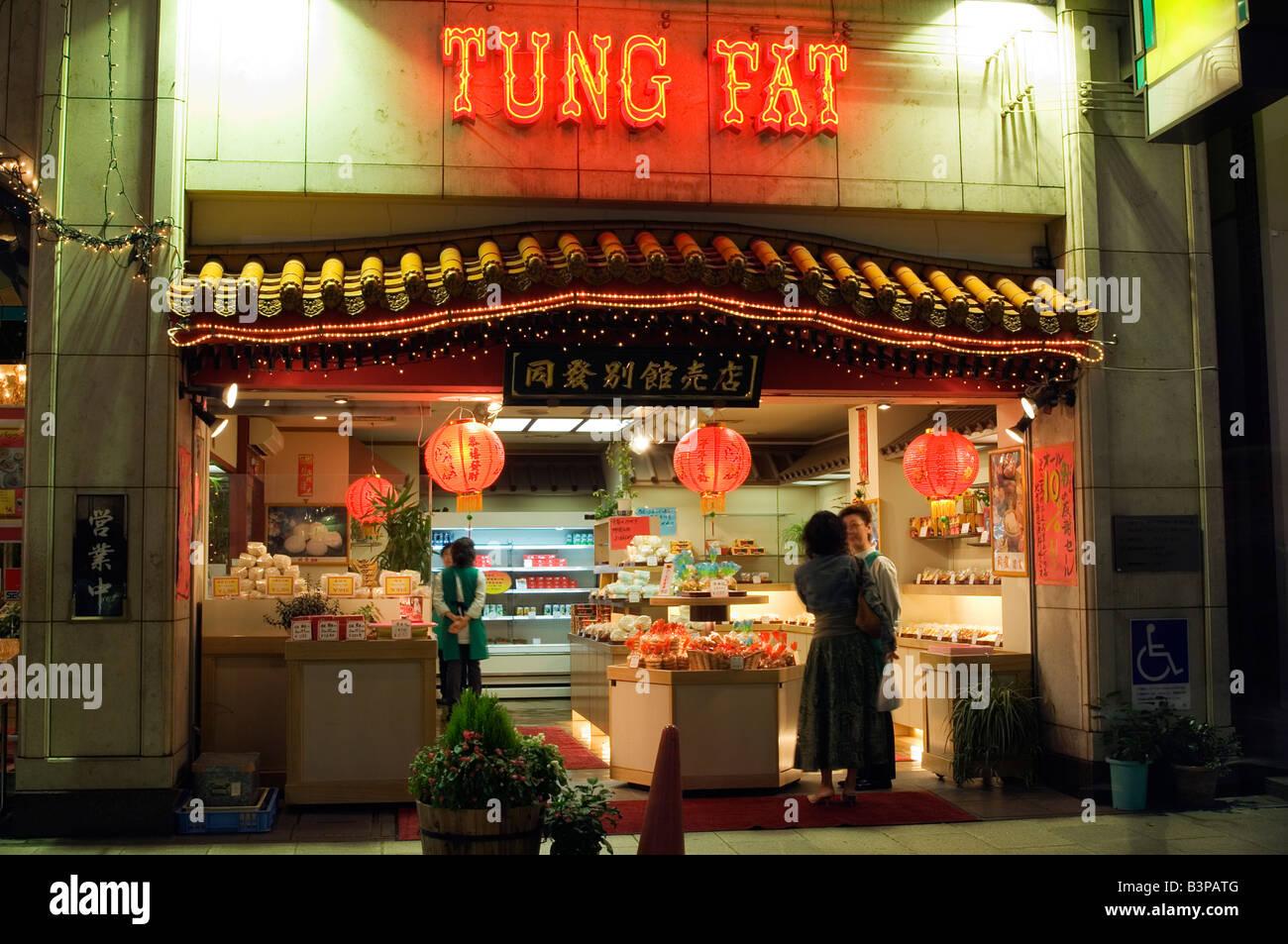 Japan, Kanagawa Prefecture, Yokohama. Yokohama,  China town restaurant at night - Stock Image