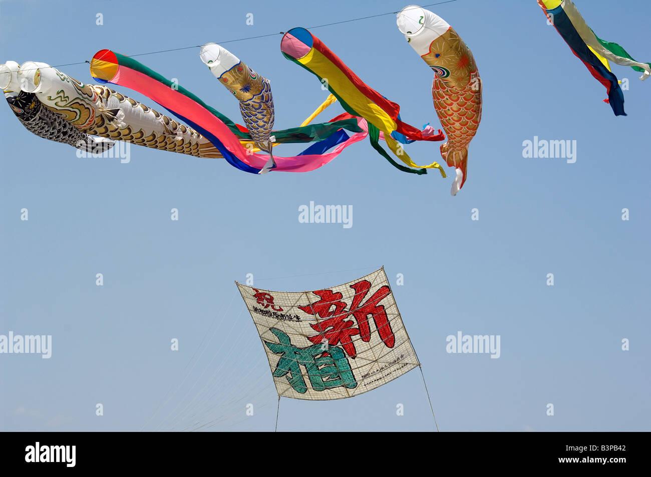 Japan, Kanagawa prefecture , Sagamihara near Tokyo Otako age giant kite flying festival koi nobori carp kites - Stock Image