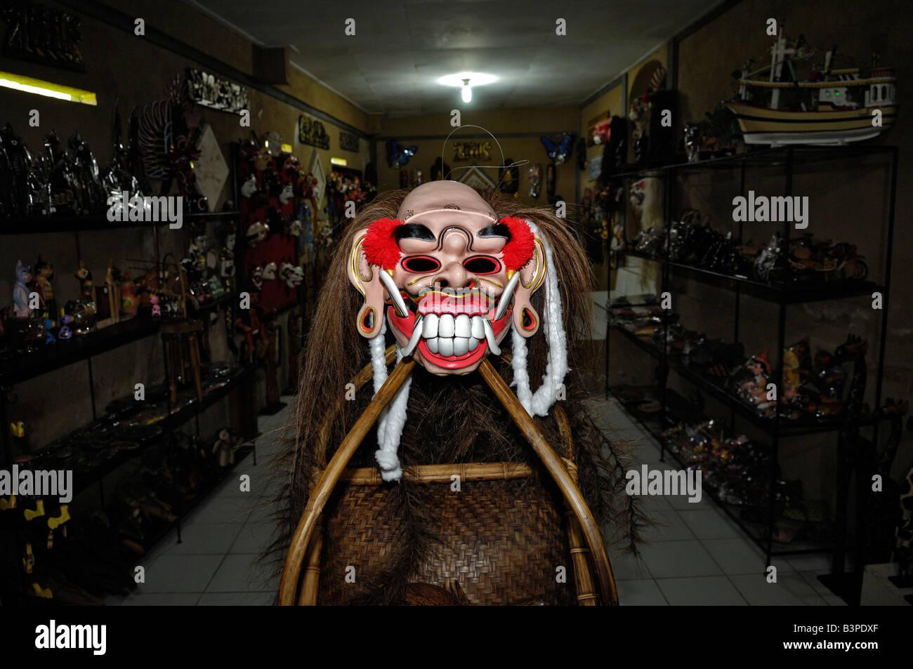 Balinese mask, Bali, Indonesia - Stock Image
