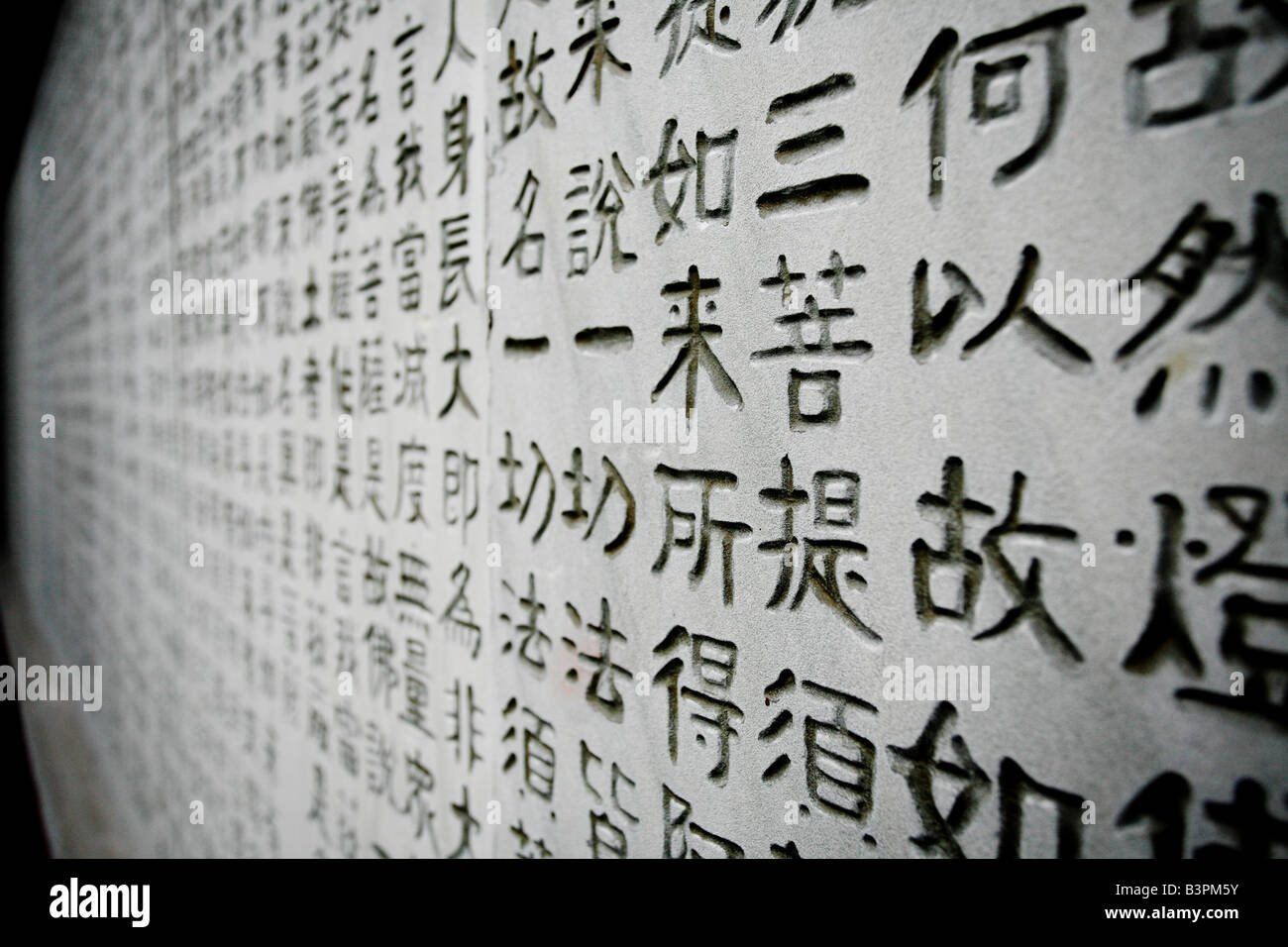 Chinese Kanji Symbols Stock Photos Chinese Kanji Symbols Stock