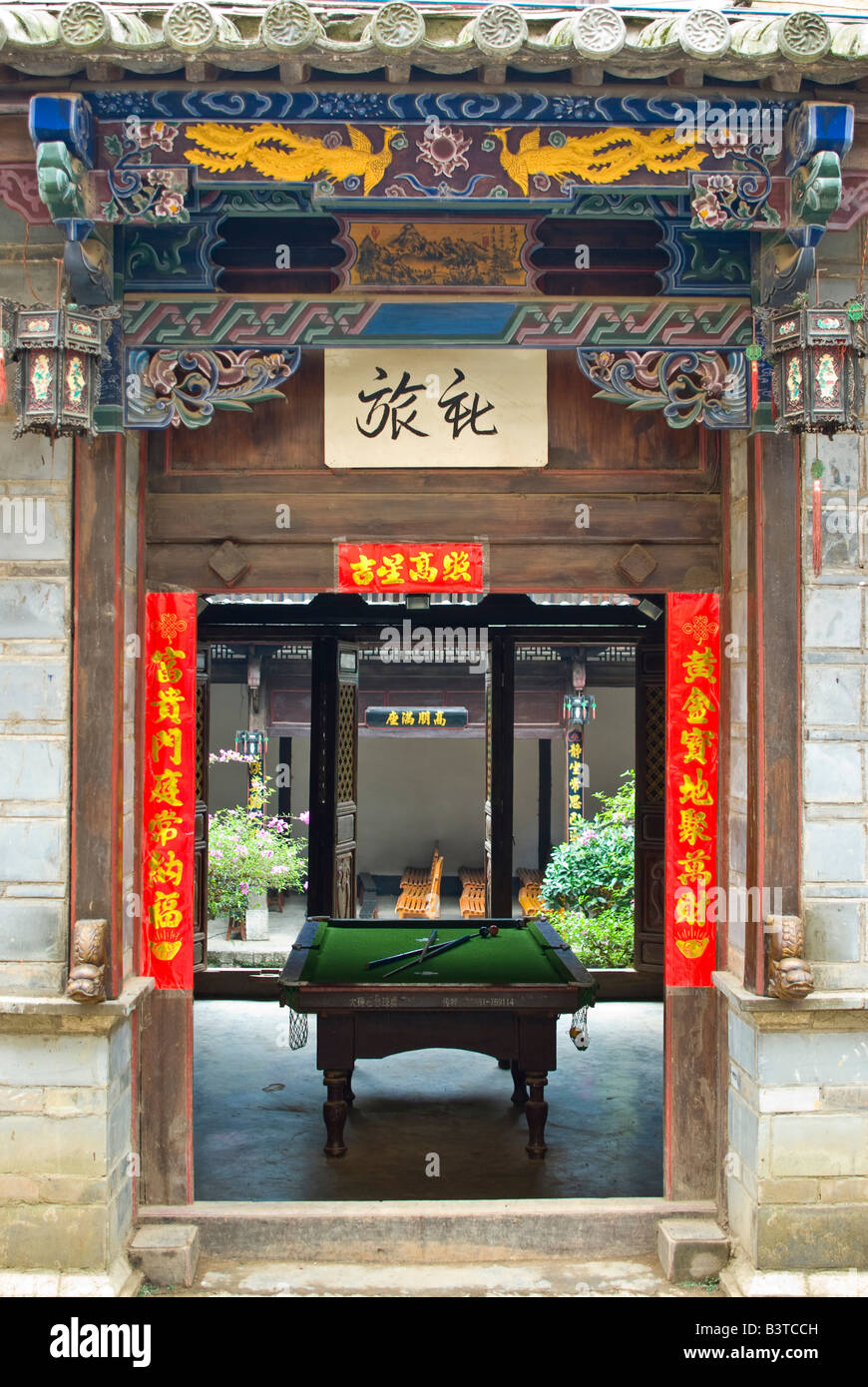 Asia China Yunnan Province Mojiang Pool Table Sits Inside Ornate - Chinese pool table