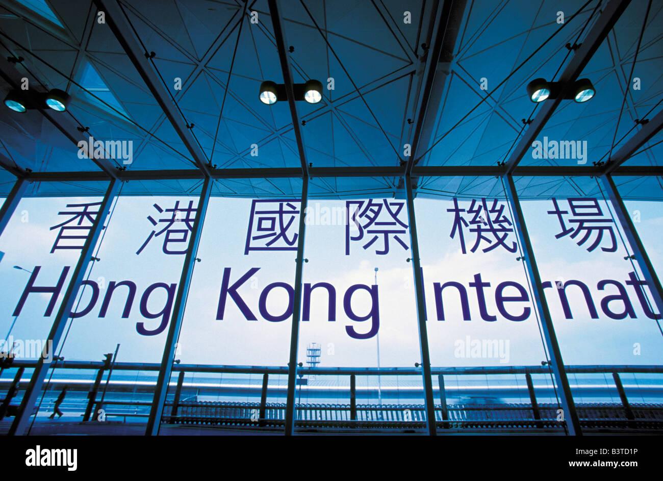 Asia, Hong Kong. Chek Lap Kok Airport. - Stock Image