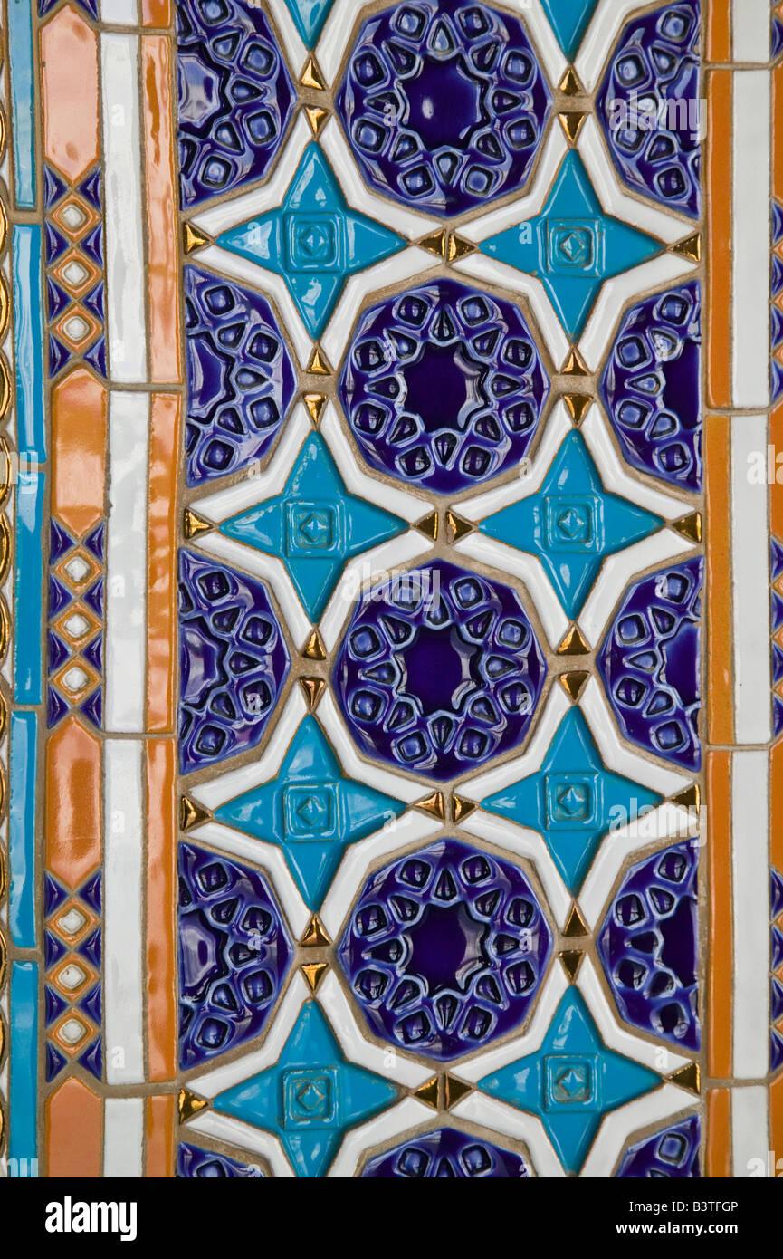 Oman, Muscat, Al, Ghubrah. Grand Mosque, Arabian Tile Patterns Stock ...