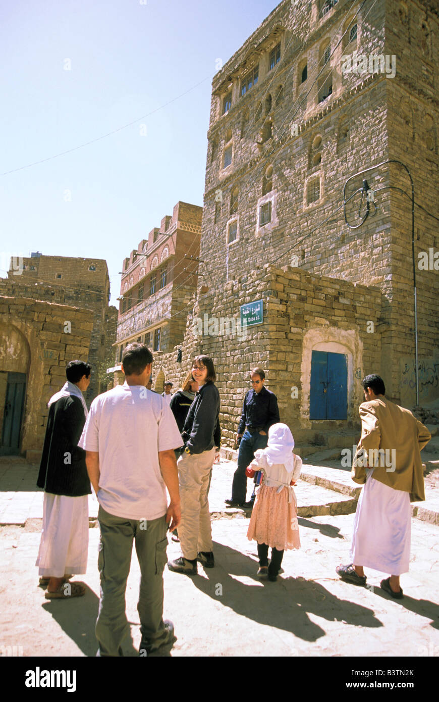 Asia, Yemen, Thilla. Visitors. - Stock Image