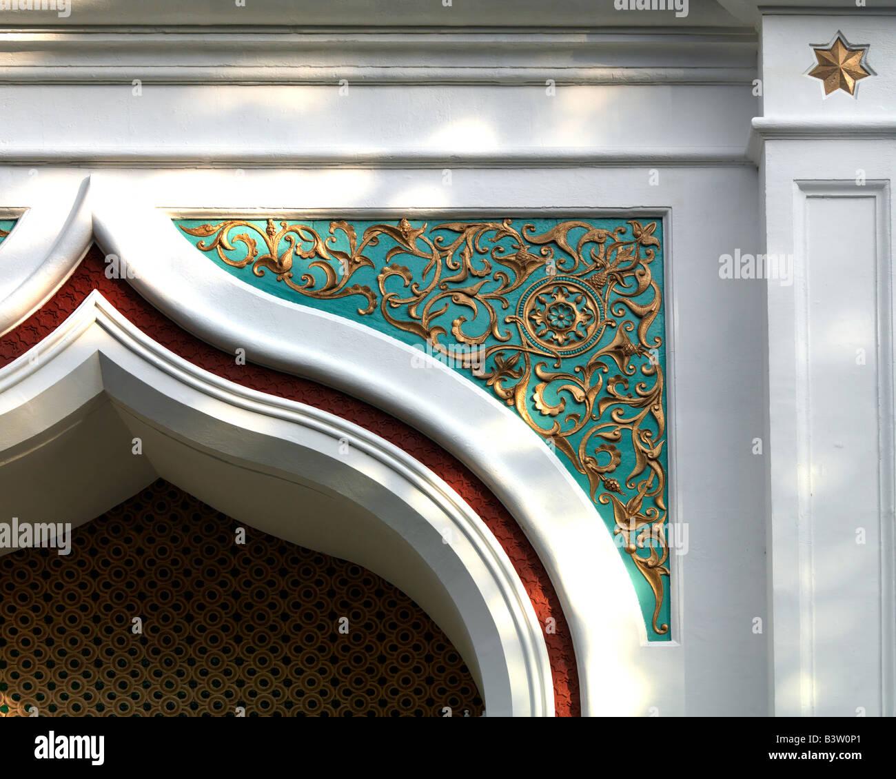 Detail Of Shah Jahan Mosque Woking Surrey - Stock Image