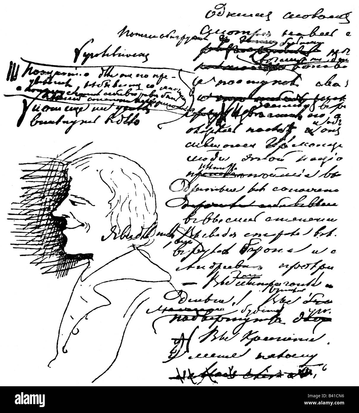 Dostoevsky, Fyodor Mikhailovich, 11.11.1821 - 9.2.1881, Russian author / writer, handwriting and drawing, 19th century, - Stock Image