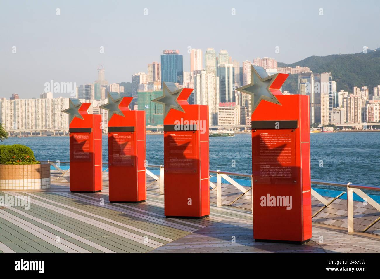 China, Hong Kong, Kowloon, The Avenue of Stars - Stock Image