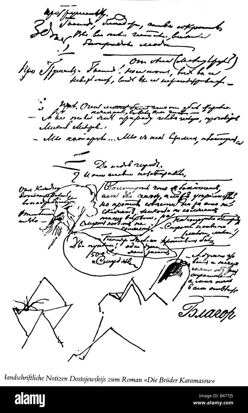 Dostoevsky, Fyodor Mikhailovich, 11.11.1821 - 9.2.1881, Russian author / writer, works, 'The Brothers Karamazov', - Stock Image