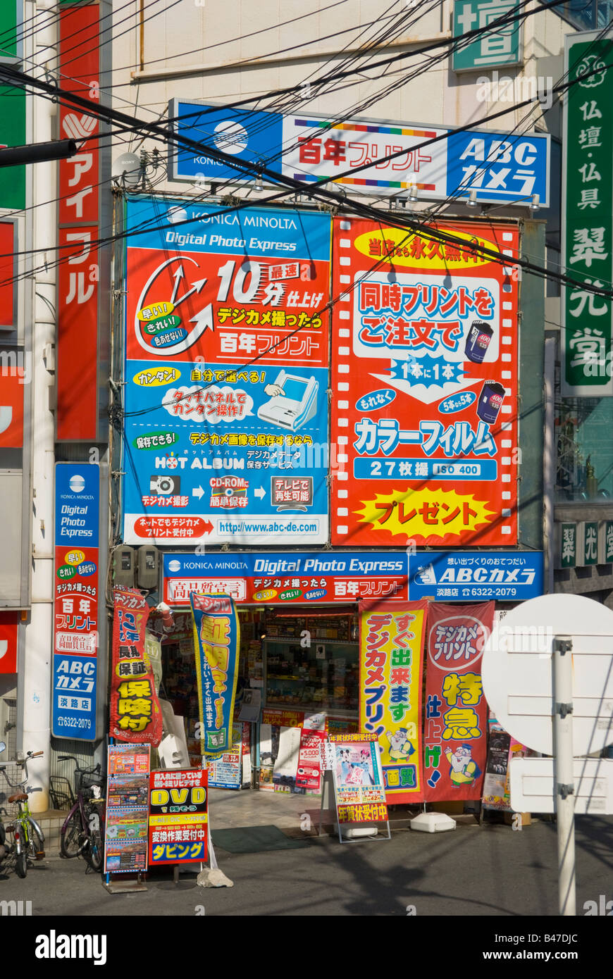 Japan Osaka street scene commercial signs adverts and Electric cables - Stock Image