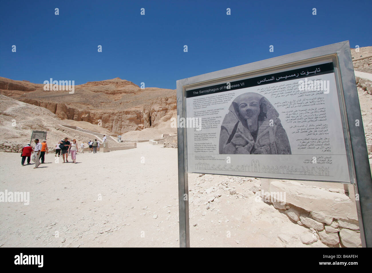 West Bank, Valley Of The Kings - Stock Image