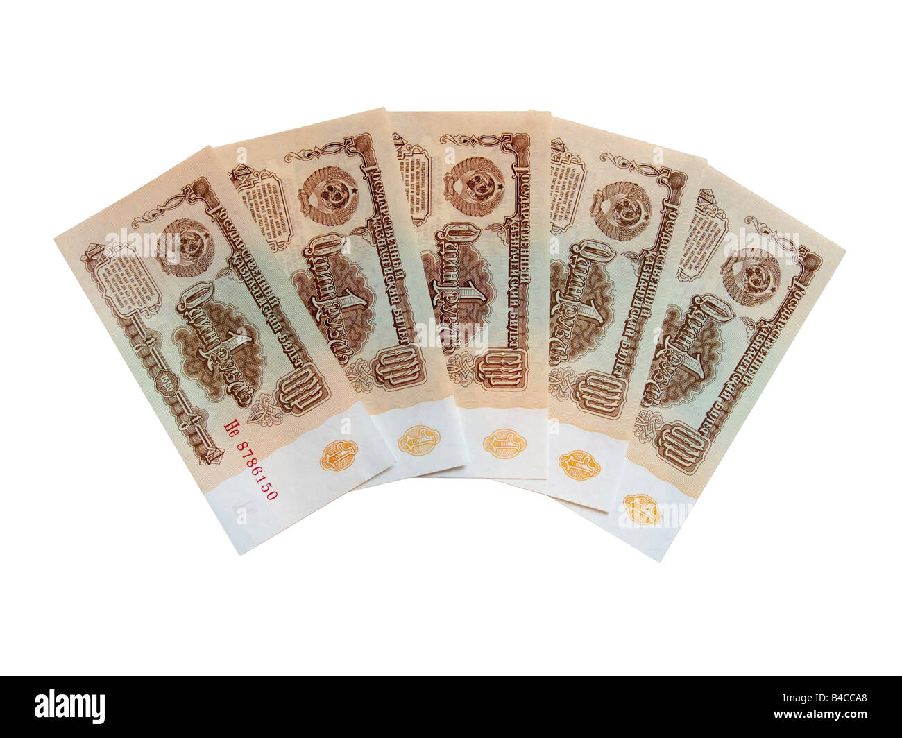Row of USSR one rouble banknotes in perfect condition. Cut-out. - Stock Image
