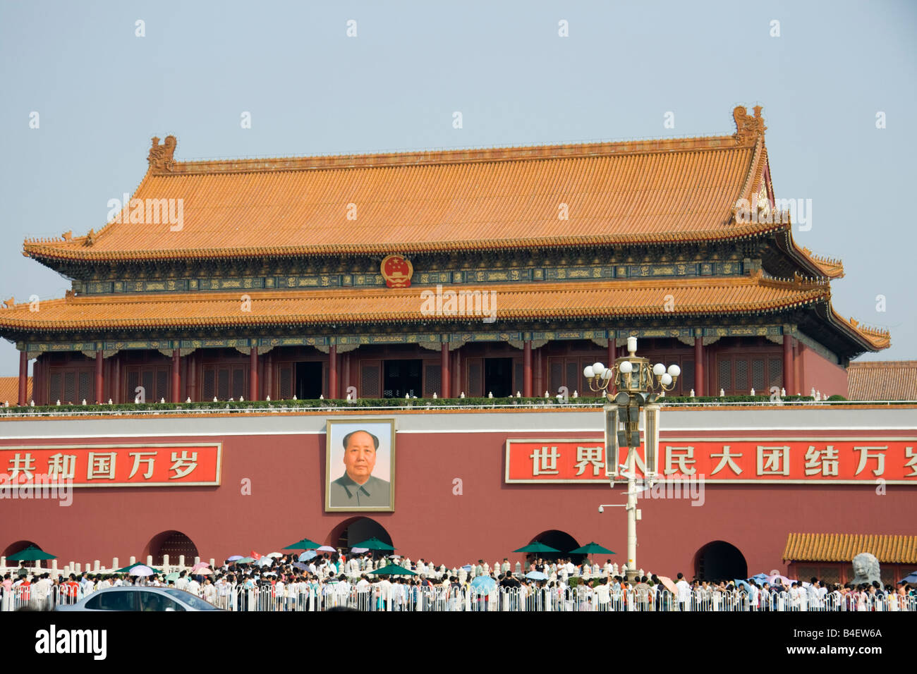 The Gate of Heavenly Peace , Tiananmen square , Beijing , China - Stock Image