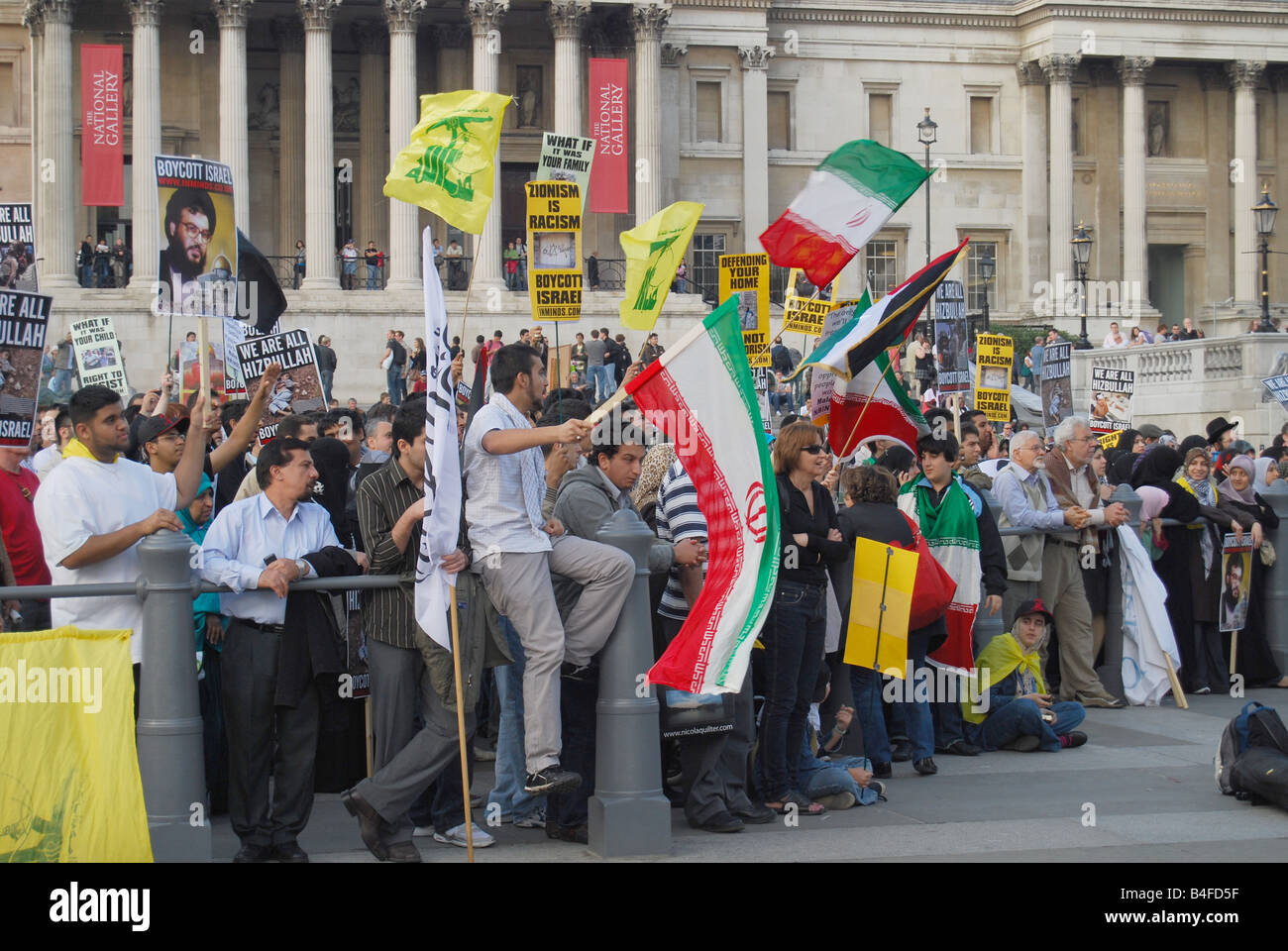 Al Quds day Trafalgar square 2008 - Stock Image
