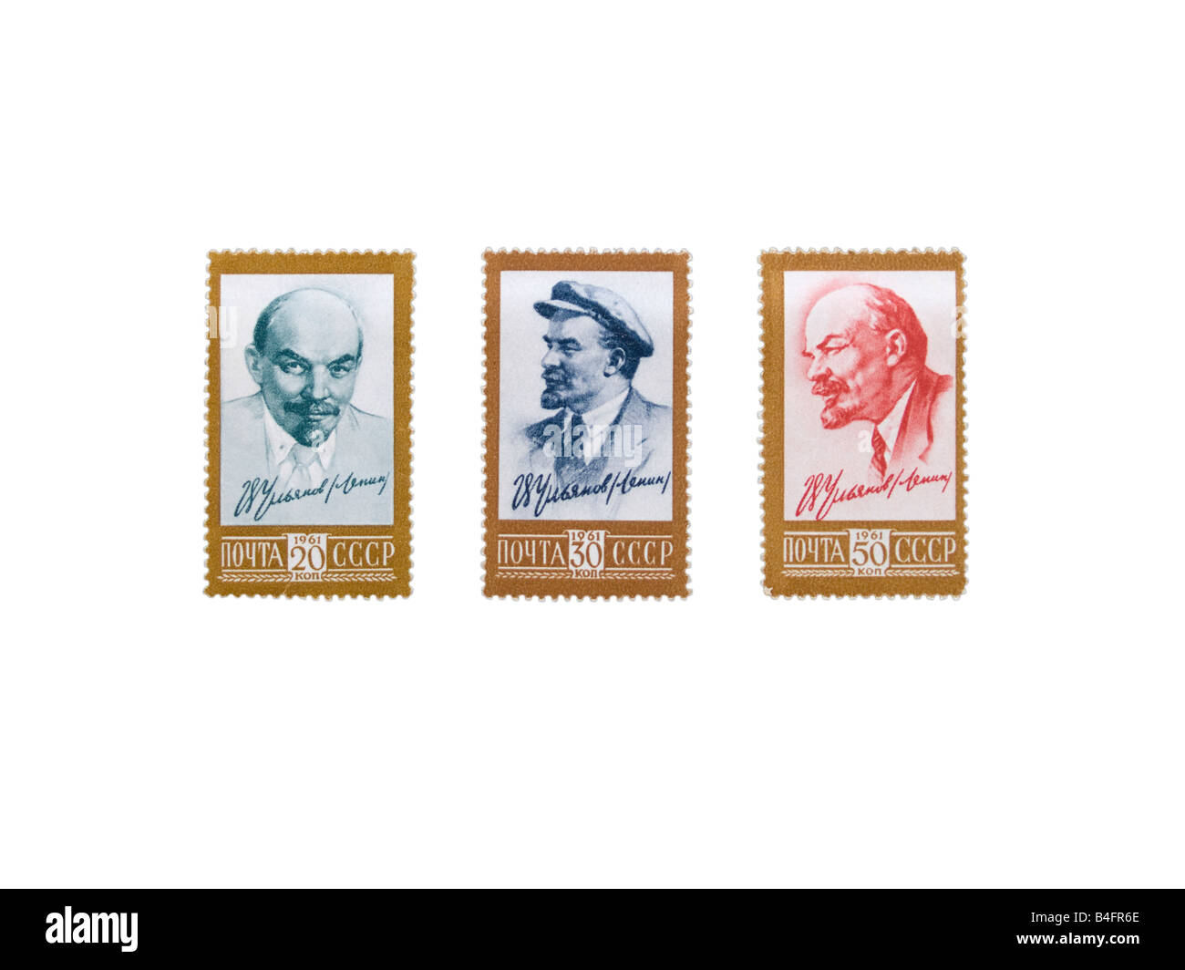 USSR postage stamps (series). Lenin, 1961. - Stock Image