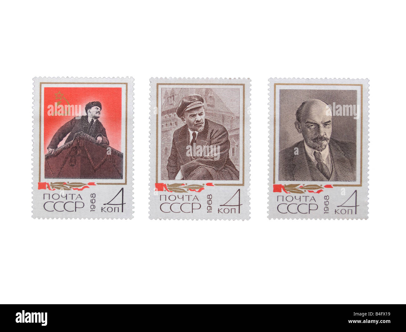 USSR postage stamps (series). Lenin, 1968. - Stock Image