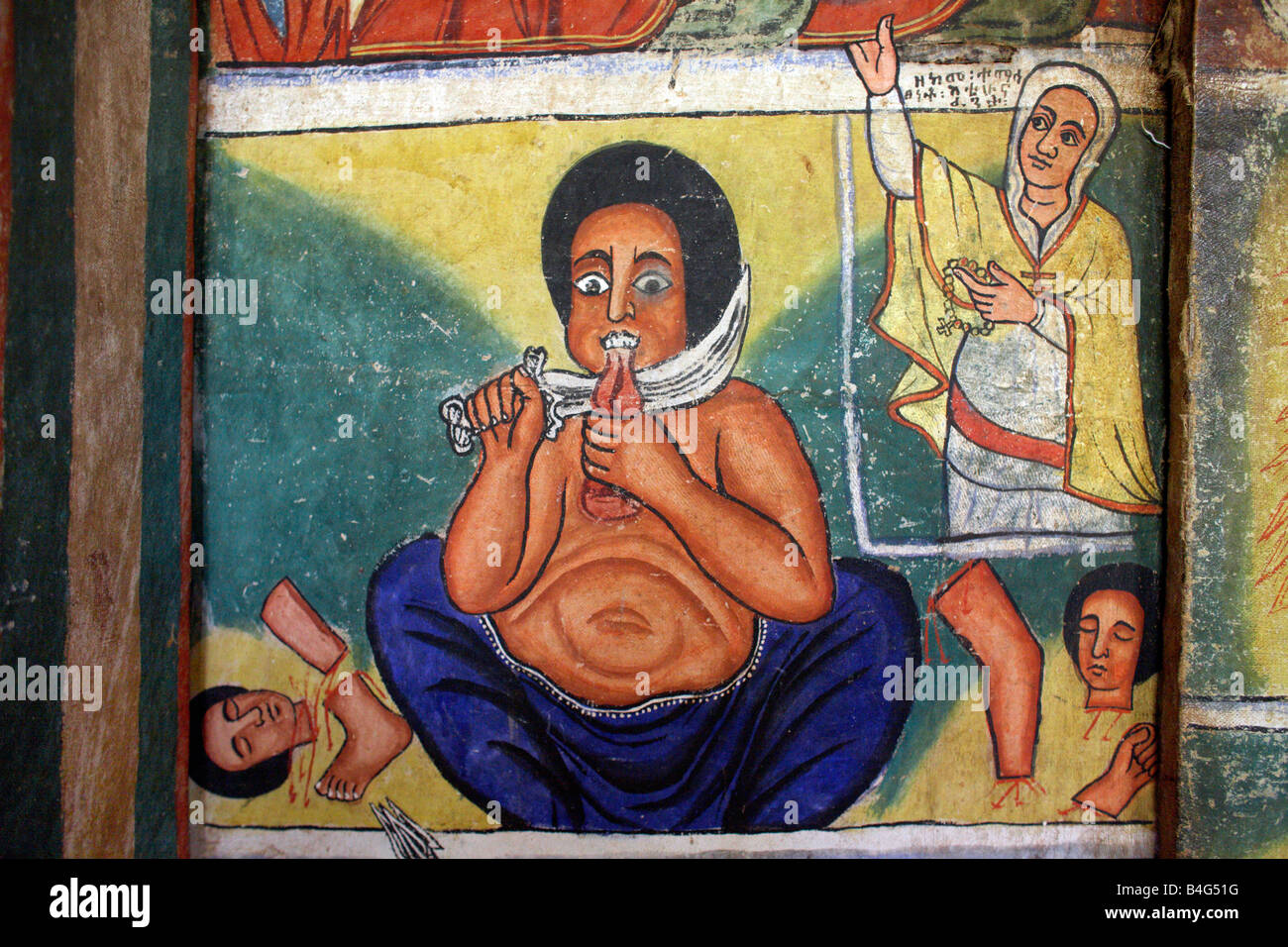 Paintings on the inner sanctuary of the monastery of Ura Kidane Meret, on Lake Tana, Ethiopia - Stock Image