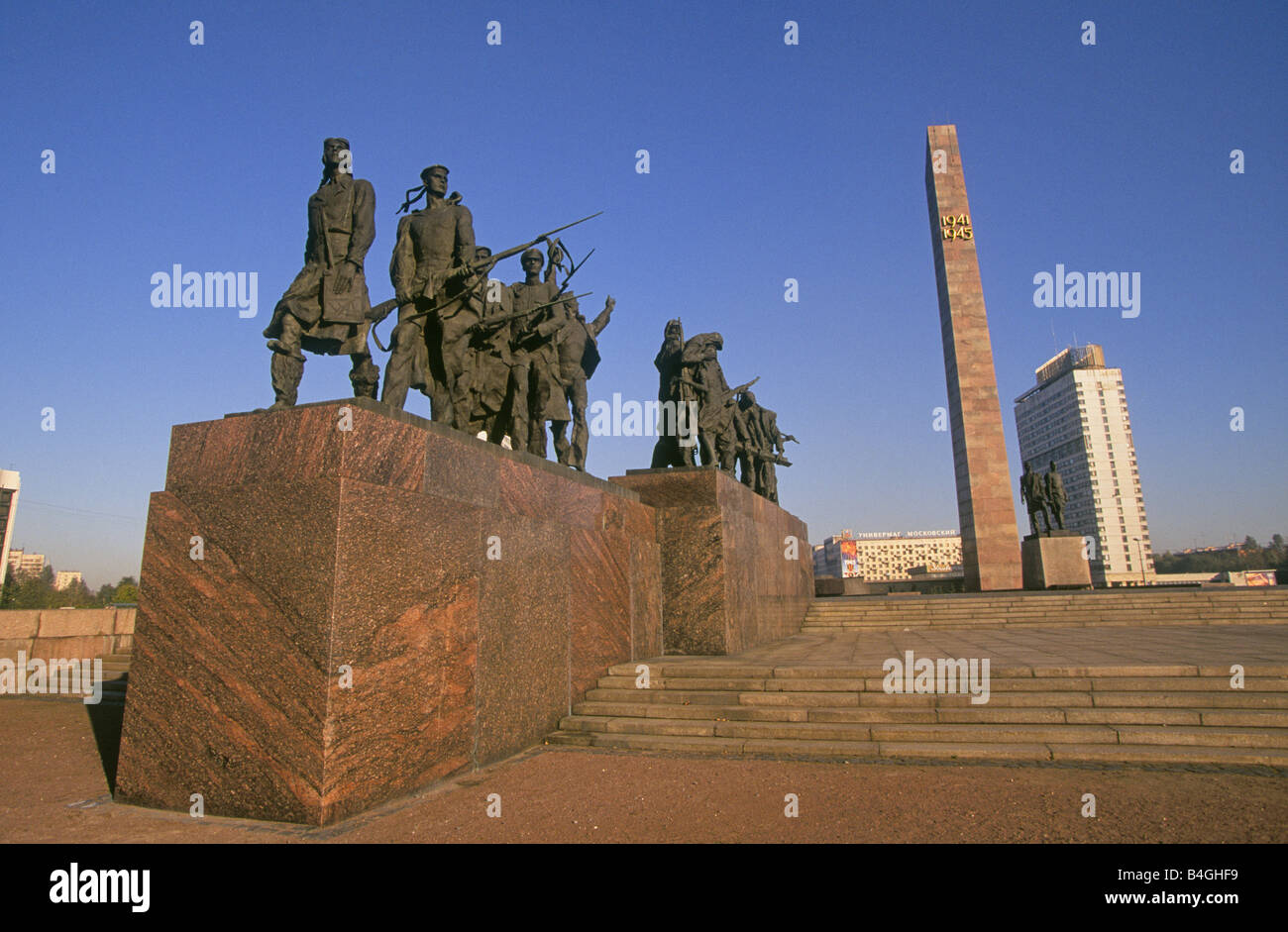 Monument to the St Petersburg War Dead, St. Petersburg, Russia. - Stock Image