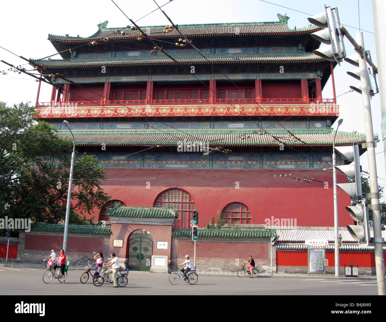 The Drum Tower built in the Yuan Dynasty near Lake Qianhai and lake Houhai in the Shichahai district of Beijing - Stock Image