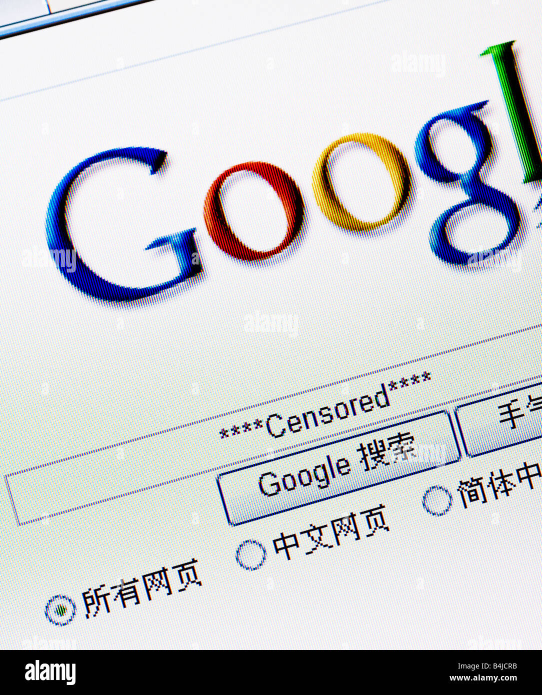 Google China website splash screen and logo close up with search box showing as censored - Stock Image