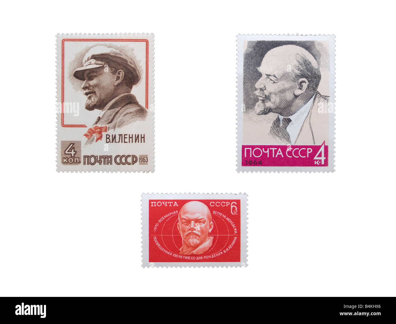 Historic Postage Stamps Of The Ussr Stock Photos & Historic Postage