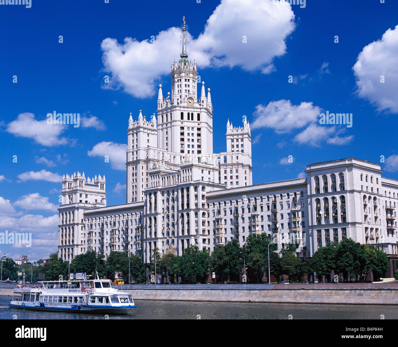 Kotelnicheskaya Embankment Building is one of seven stalinist skyscrapers in Moscow - Stock Image