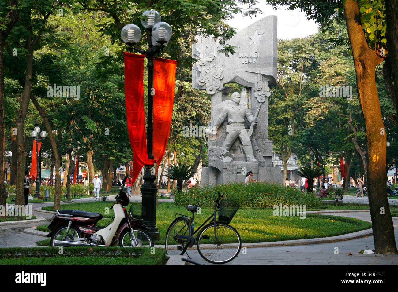 Park in Hanoi; north Vietnam - Stock Image