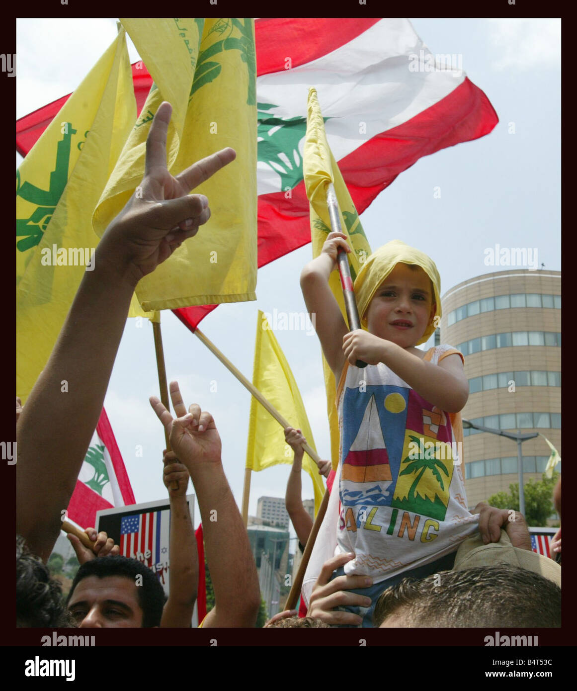 United Nations building in Beirut Lebanon July 2006 Hezbollah supporters furious over an Israeli airstrike in Qana - Stock Image