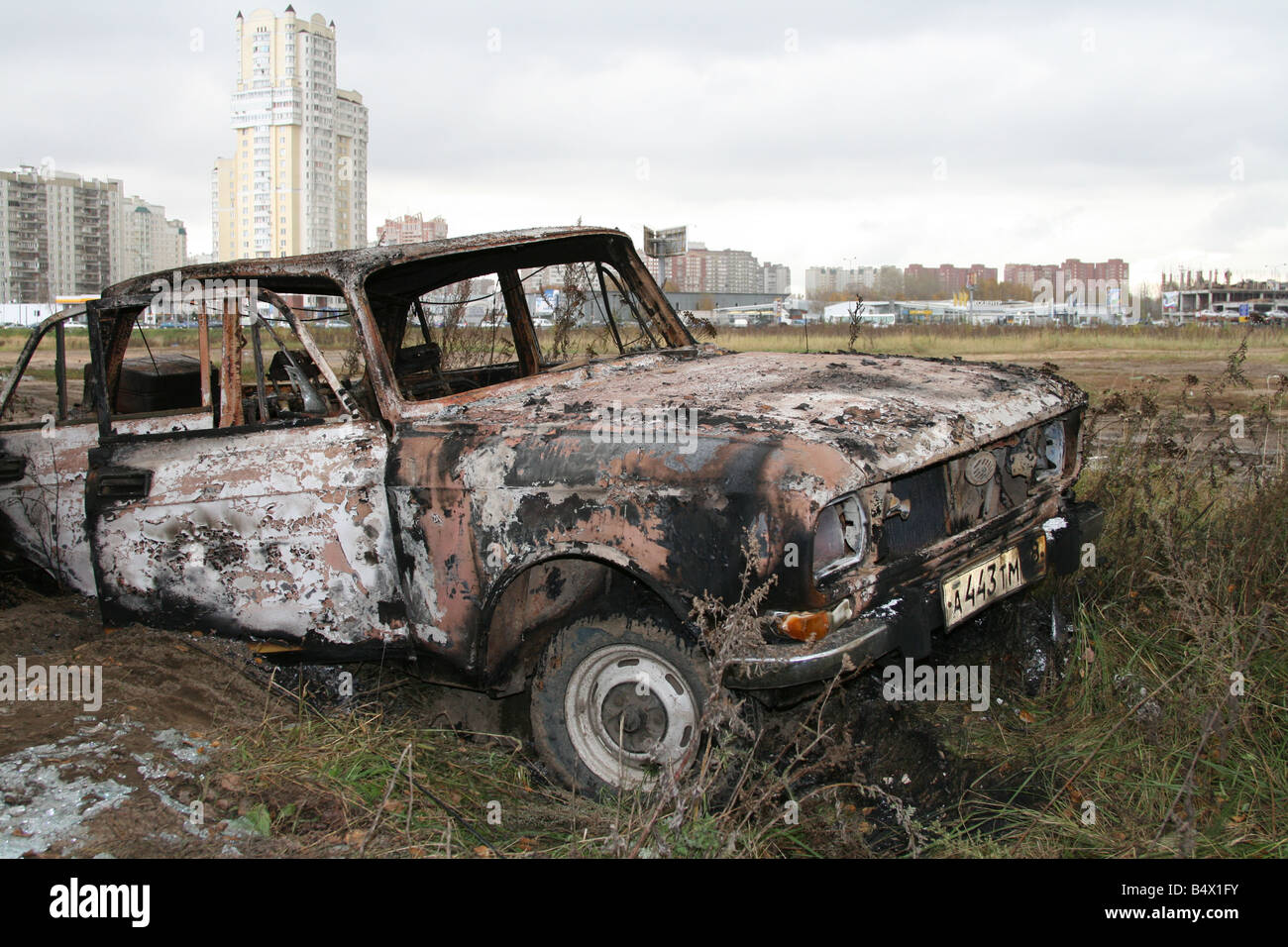 Old Rusty Car Stock Photos & Old Rusty Car Stock Images - Alamy