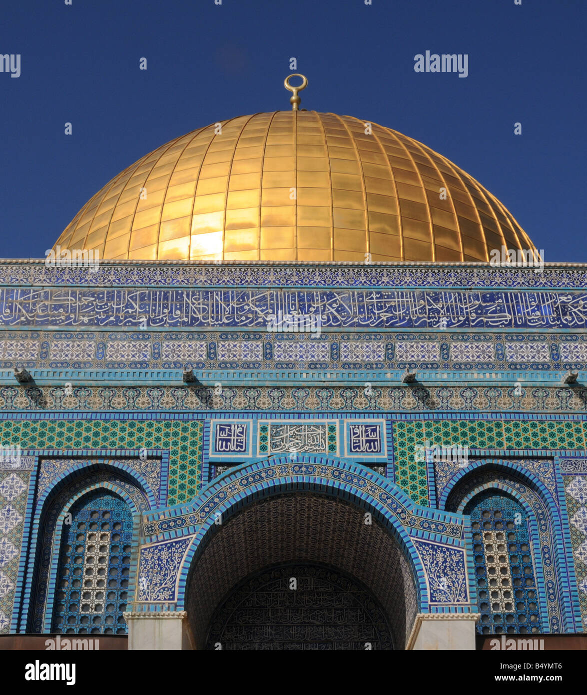 The Dome of The Rock, the world's oldest existing Islamic building, placed upon Haram-al-Sharif in Jerusalem - Stock Image