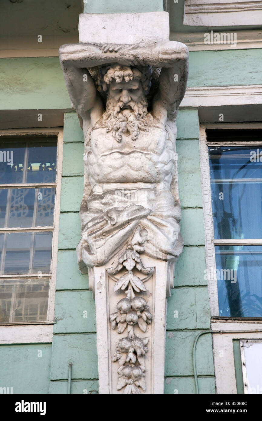 Sep 2008 - Detail from an art nouveau building Moscow Russia - Stock Image
