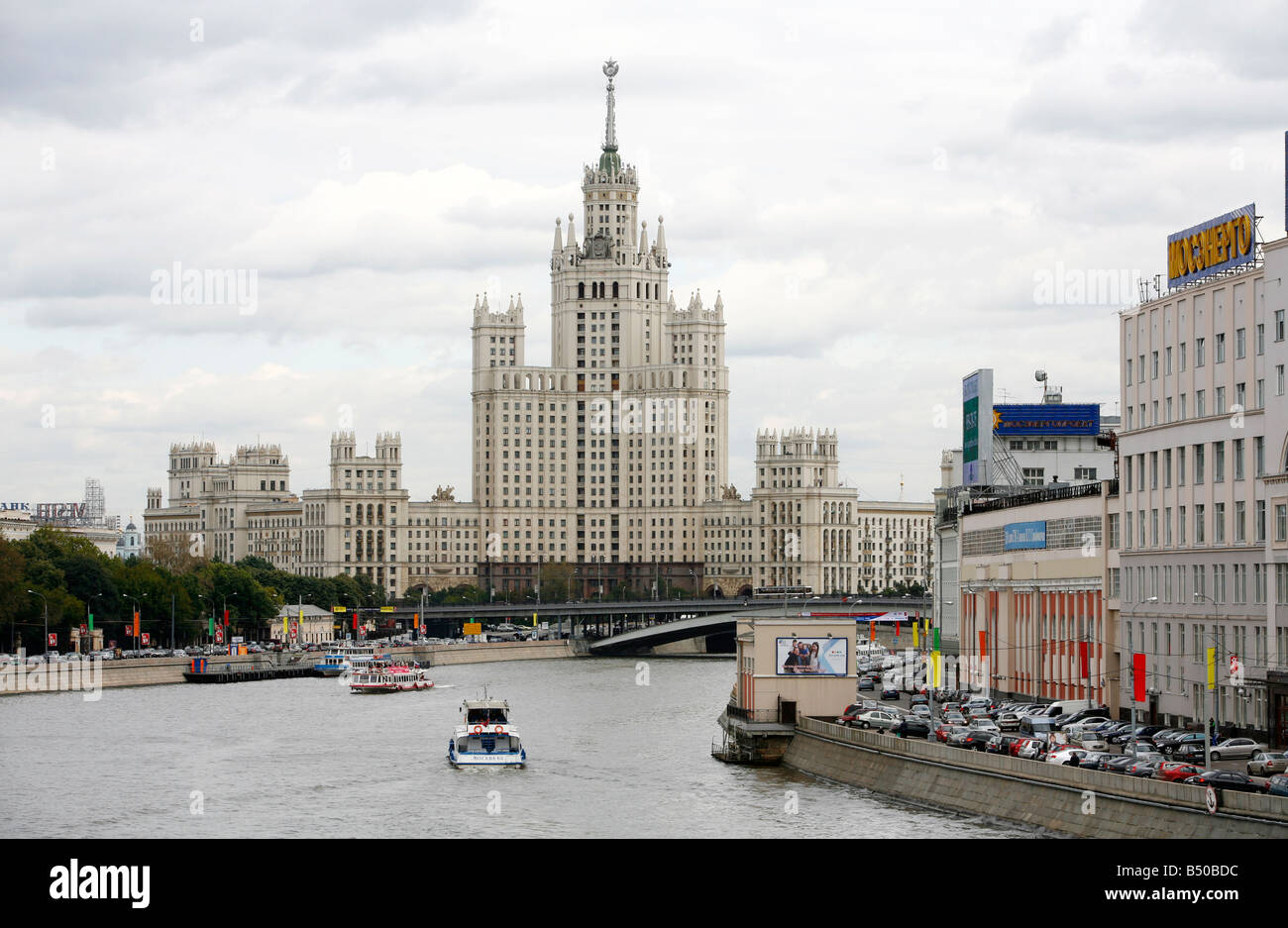 Stalin era building at Kotelnicheskaya embankment one of the Seven Sisters which are seven Stalinist skyscrapers Moscow Russia Stock Photo