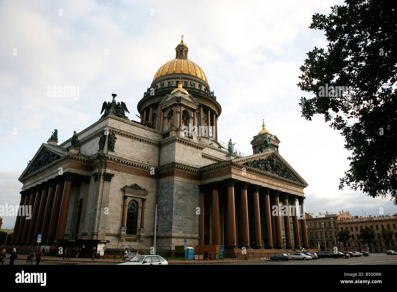 St Isaac s cathedral St Petersburg Russia - Stock Image