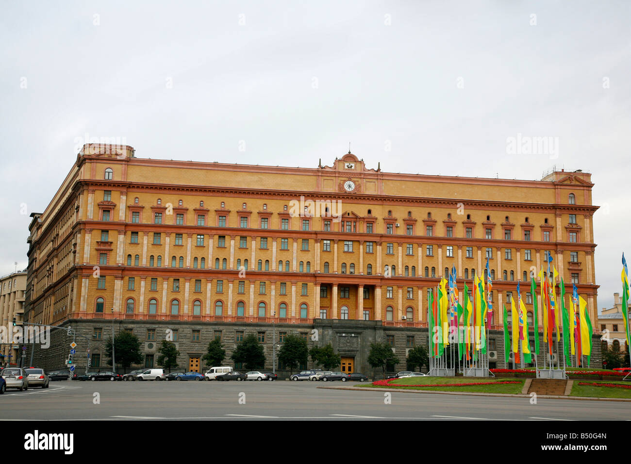 Sep 2008 - The former headquarters of the KGB Moscow Russia - Stock Image