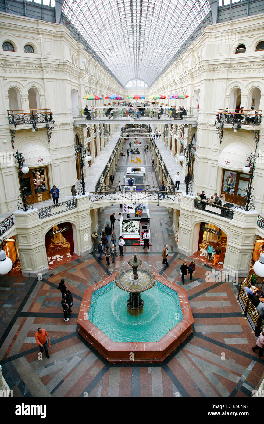 Sep 2008 - GUM shopping mall Moscow Russia - Stock Image