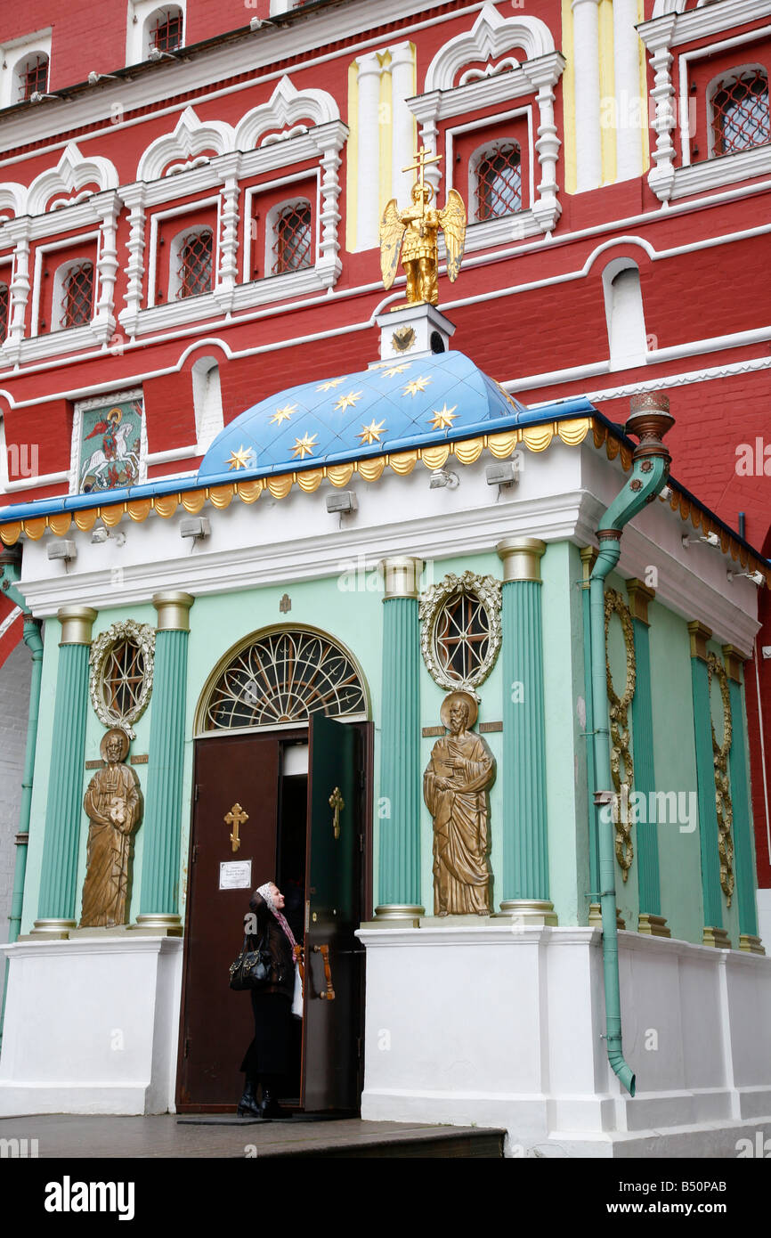 Sep 2008 - The Chapel of the Iberian Virgin at the Resurrection Gate Moscow Russia - Stock Image