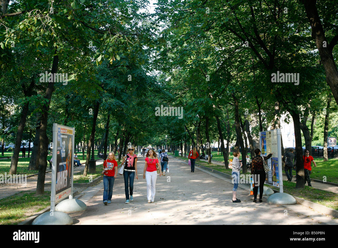 Sep 2008 - The Tverskoy boulevard Moscow Russia - Stock Image