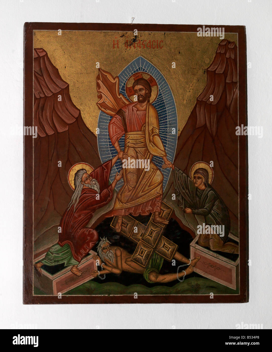 Icon of the Resurrection Christ Pulling Adam and Eve from their Tombs Underground Monastry of Spilini Samos Greece - Stock Image