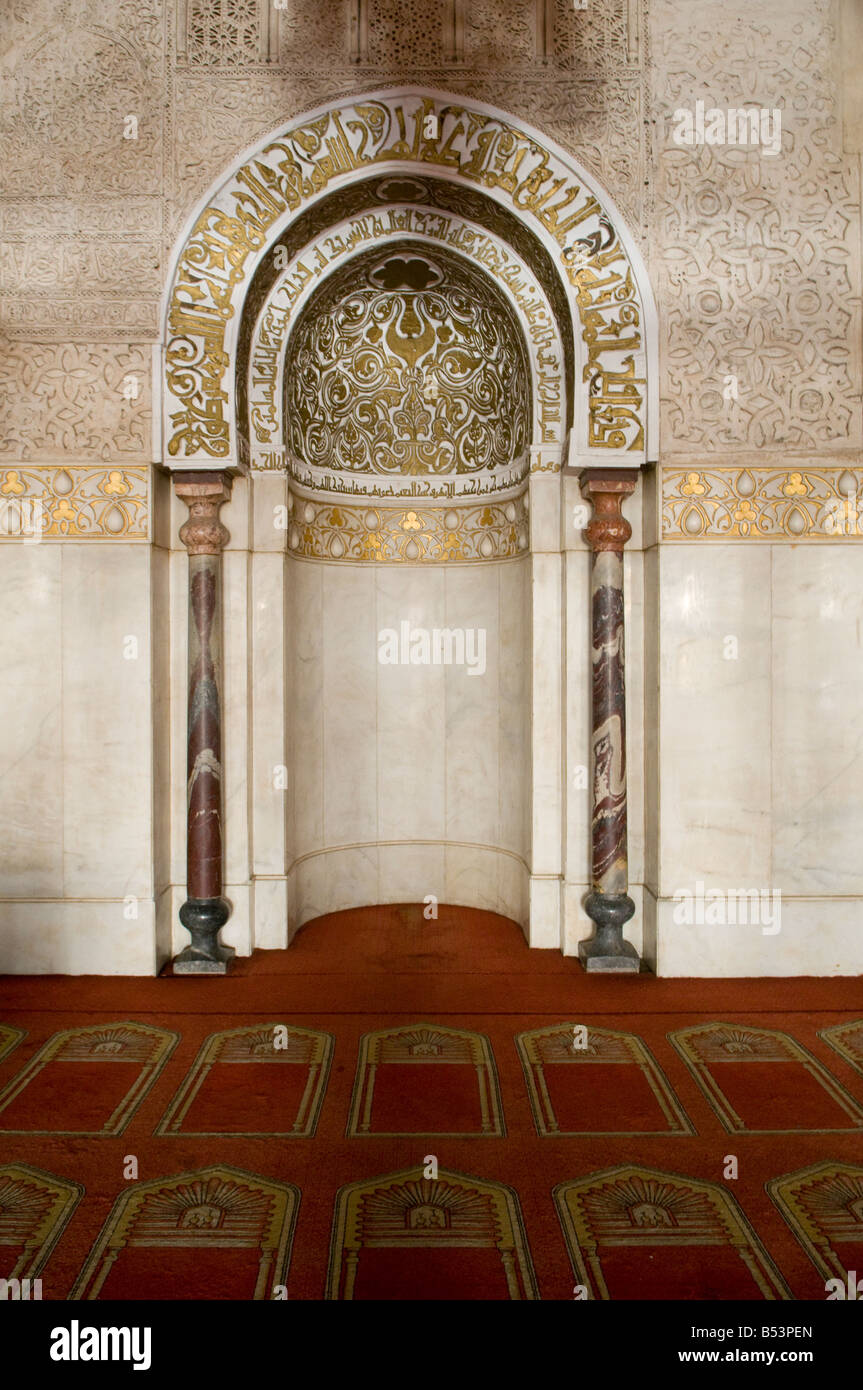 Decorated Mihrab in the main prayer hall of Al Azhar Mosque university in Old Islamic Cairo Egypt - Stock Image