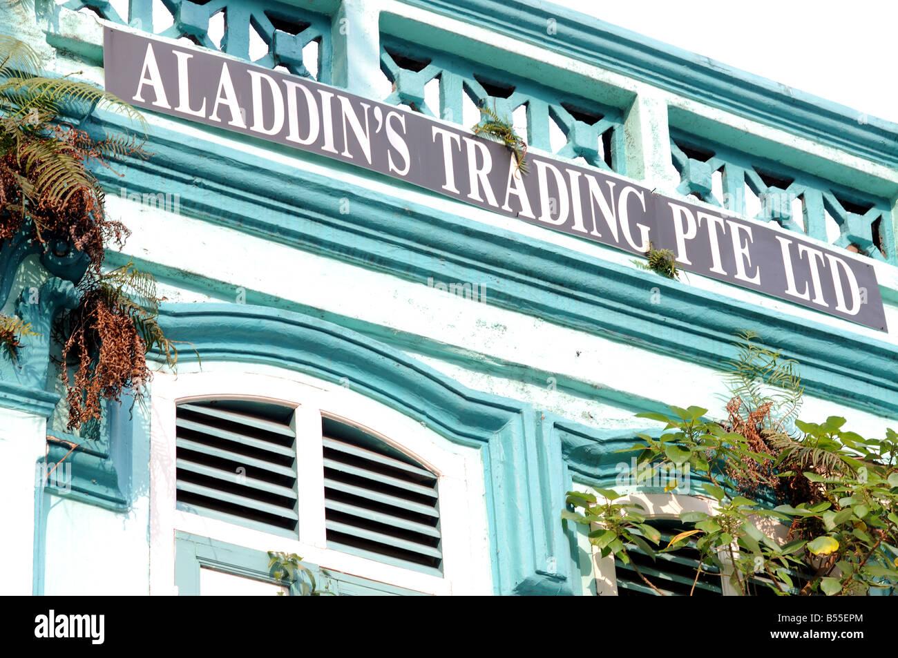 kampong glam architecture singapore - Stock Image