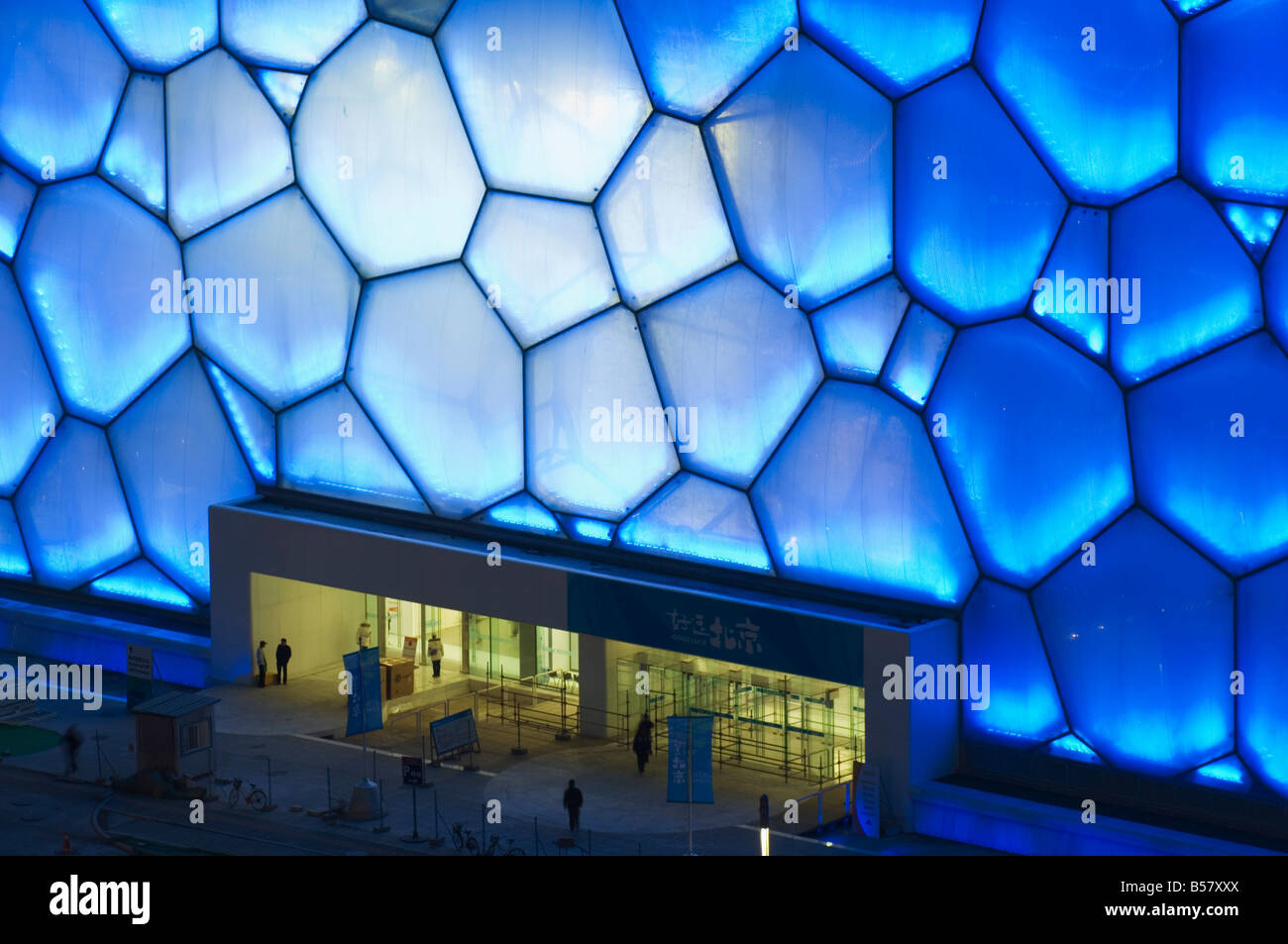 The Water Cube National Aquatics Center swimming arena in the Olympic Park, Beijing, China, Asia Stock Photo