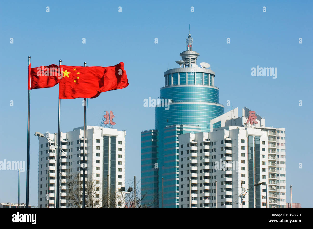 Chinese national flags in the CBD business district, Beijing, China, Asia - Stock Image