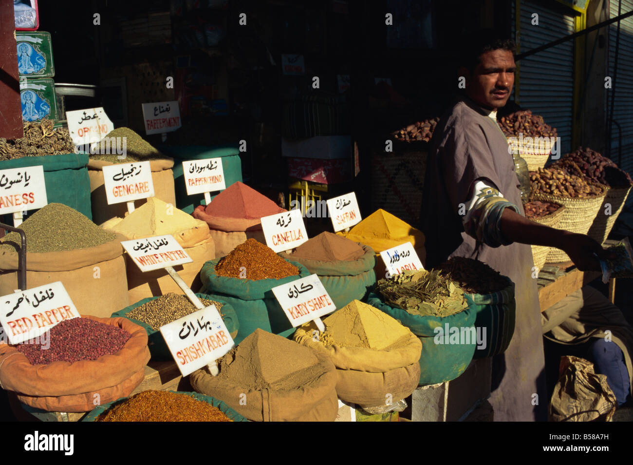 Spices in market, Aswan, Upper Egypt, Egypt, North Africa, Africa - Stock Image