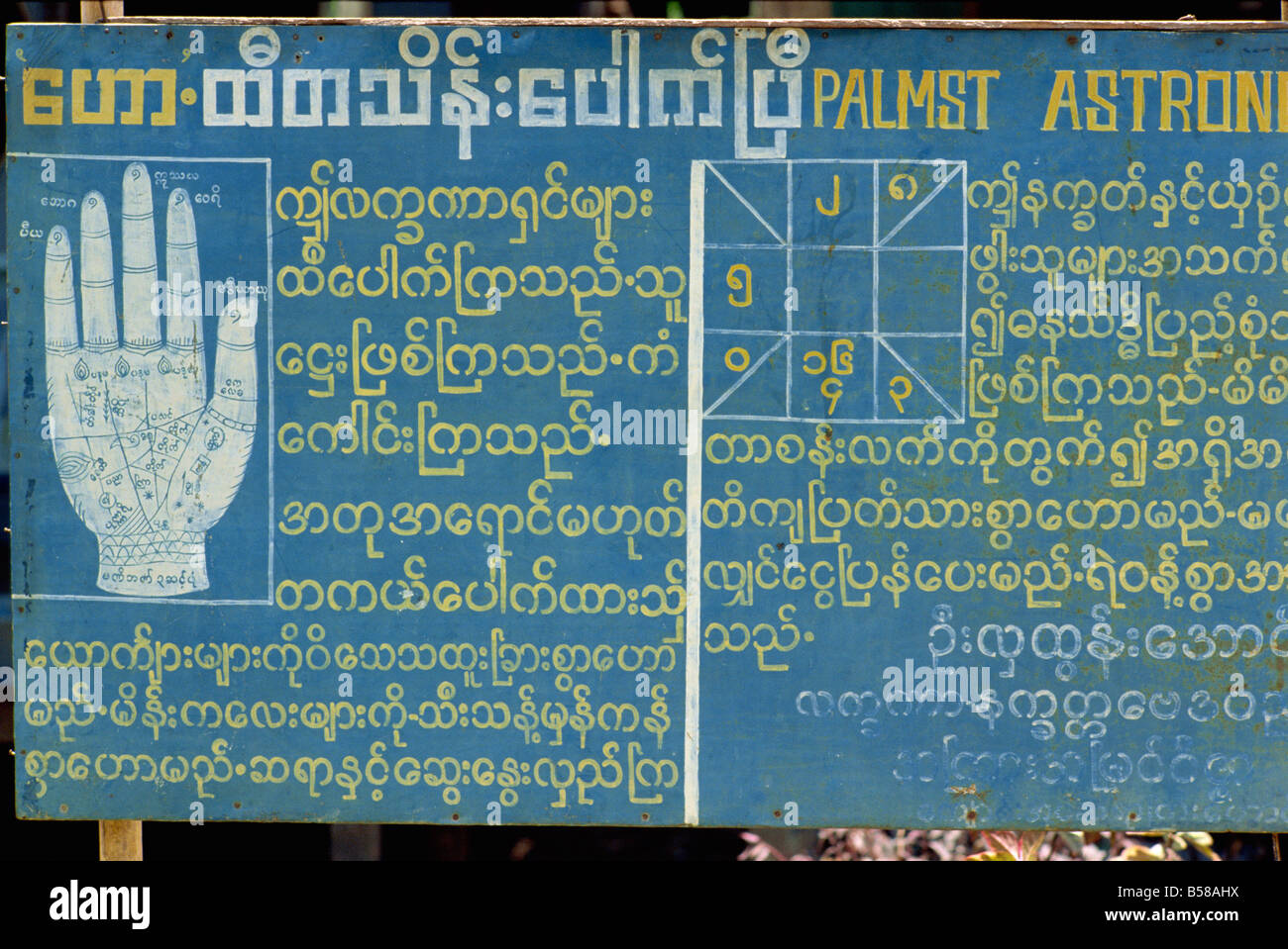Myanmar Astrology Stock Photos & Myanmar Astrology Stock