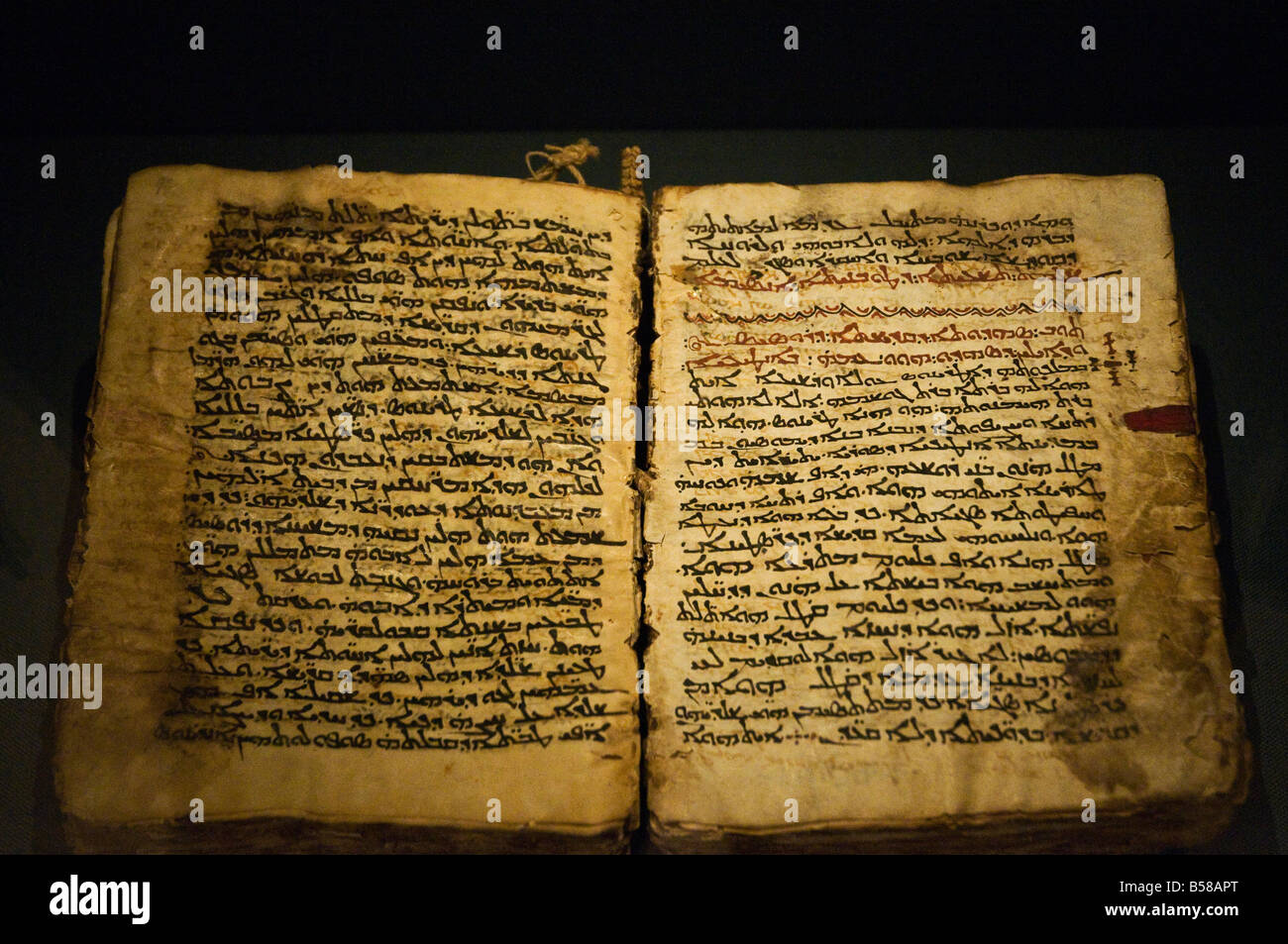 Codex Sinaiticus Syriacus dating from the 5th century, Monastery of St. Catherine, Sinai, Egypt, North Africa, Africa - Stock Image