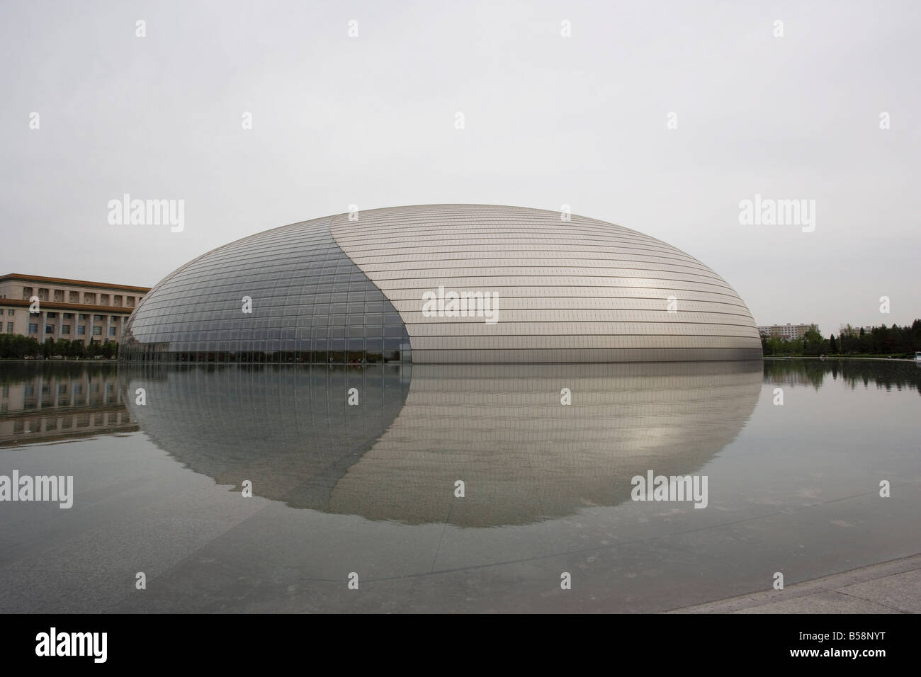 The National Opera Theater, Tiananmen Square, Beijing, China - Stock Image